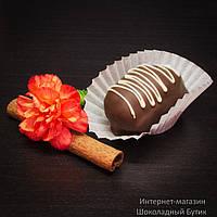 """Шоколадные конфеты ручной работы """"Чернослив в шоколаде""""."""