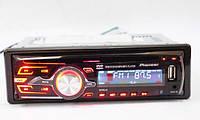 Автомагнитола DVD Pioneer DEH-8250UBG, съемная панель, 4х50W
