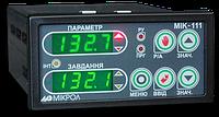 Микропроцессорный регулятор МИК-111
