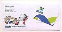 SmartCard  XTRA TV Украина