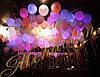 Светящиеся шарики с гелием разноцветные