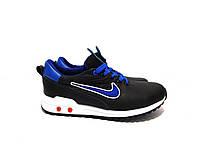 Подростковые кожаные кроссовки Nike черно-синего цвета