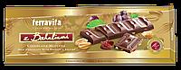 Terravita с орехами и изюмом Молочный шоколад 225 г