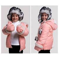 Курточка детская + варежки