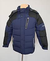 Куртка зимняя для мальчика утеплитель холофайбер