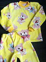 Теплые детские махровые пижамы на 4- 5 лет