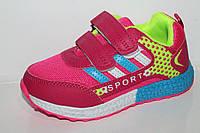 Детские кроссовки для девочек от производителя Boyang (Tom.m) B0531F (12/6пар 27-32)