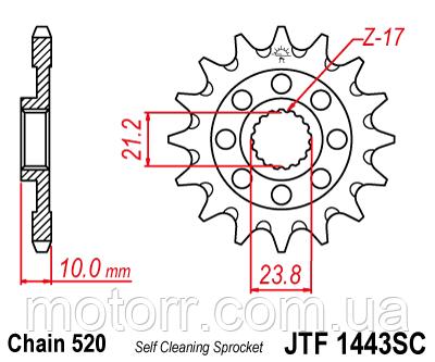 Звезда передняя JT JTF1443.14SC