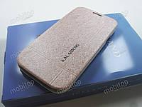 Чехол книжка Kalaideng Samsung Galaxy S4 i9500 (бежевый)