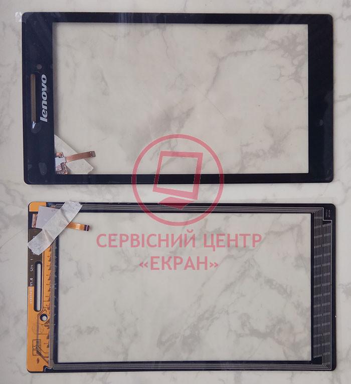 Lenovo Tab 2 A7-10 A7-20F сенсорний екран, тачскрін чорний