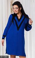 Вязаное платье большой размер