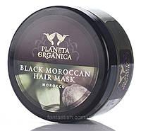 Густая черная марокканская маска для волос Planeta Organica против выпадения волос, питает RBA /36 Np