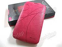 Кожаный чехол Samsung N7100 Galaxy Note 2 (розовый), фото 1