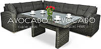Комплект плетеной мебели MARINO GREY DINE  207X265 см