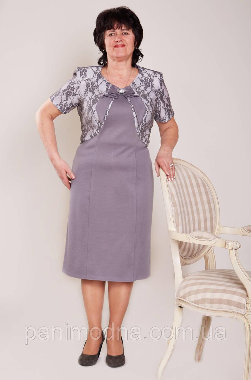 Платье для женщин от производителя,  большие размеры
