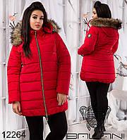 Зимняя куртка с мехом большого размера размера 50-54