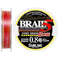 Шнур Sunline Super Braid 5 (8 Braid) 150m #0.8/0.148мм 5.1кг (1658.08.53)