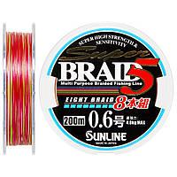 Шнур Sunline Super Braid 5 (8 Braid) 200m #0.6/0.128мм 4кг (1658.08.59)