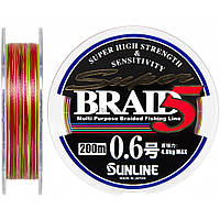 Шнур Sunline Super Braid 5 200m #0.6/0.128мм 4кг (1658.05.82)