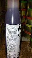 Соус бальзамический 250 грамм