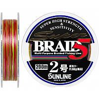 Шнур Sunline Super Braid 5 200m #2.0/0.225мм 11.6кг (1658.05.87)