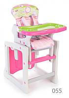 Детский стульчик-трансформер для кормления Berber Tiesto HC-901 color 055