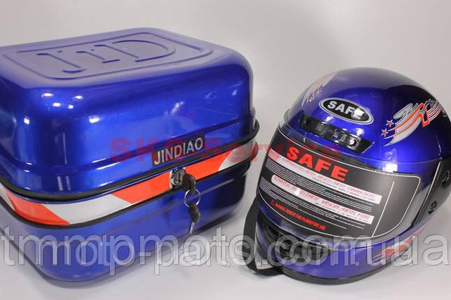 Кофра Дельта железная синяя c шлемом, фото 2
