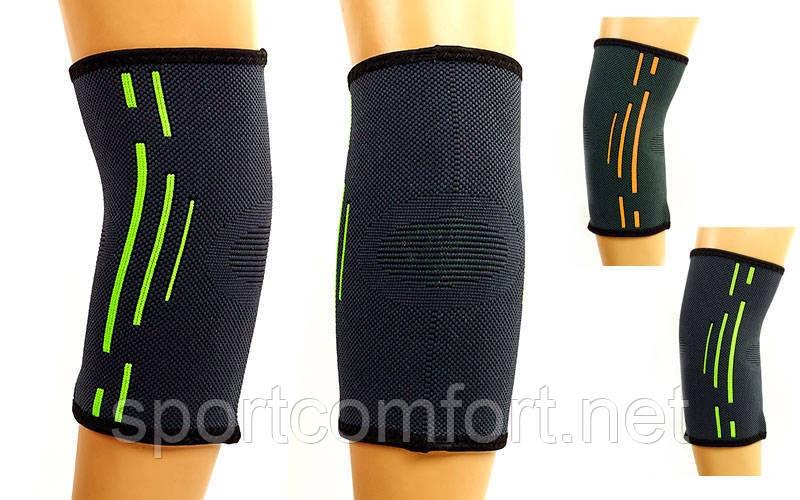 Суппорт на локтевой сустав купить узи плечевого сустава цель