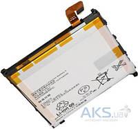 Аккумулятор Sony C6802 Xperia Z Ultra / LIS1520ERPC (3000 mAh) Original + набор для открывания корпусов (177021)
