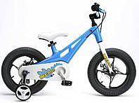 "Детский велосипед RoyalBaby 14"" Mgdino blue, Dragon Style"