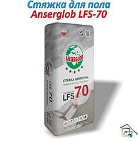 Ансерглоб LFS-70 Стяжка цементная, 10-60 мм 25 кг 1/42