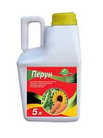 Гербицид Перун (Гезагард) - 5 л