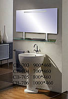 Зеркало СВ-704