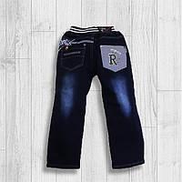 Стильные утепленные джинсы свободного кроя для мальчиков
