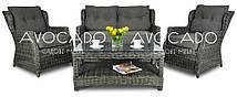 Комплект плетених меблів  BILBAO 2 MELAGE GREY диван+крісла+стіл