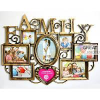 """Фоторамка-коллаж на 8 фотографий """"Family с сердцем"""", золотого цвета"""
