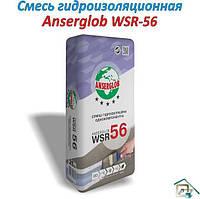 Ансерглоб WSR-56 Смесь гидроизоляционная серая 25 кг 1/42
