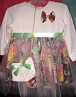 Яркое детское платье с сумочкой  3225