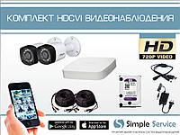 Комплект видеонаблюдения 1 МП Dahua HDCVI KIT2 outdoor + HDD 1TB