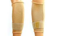Суппорт локтевого сустава 1 шт Grande с регулирующей липучкой
