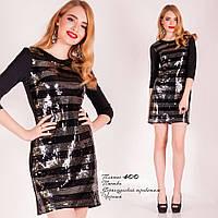 Женское клубное платье мини с пайетками