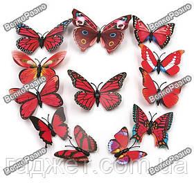 Наклейки обемные 3D/3Д бабочки на стену,холодильник для декора красного цвета.