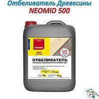 NEOMID 500 1 кг