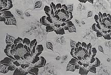 Мебельная ткань жакард Хелена 1