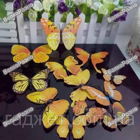 Наклейки обемные 3D/3Д бабочки на стену,холодильник для декора желтой серии