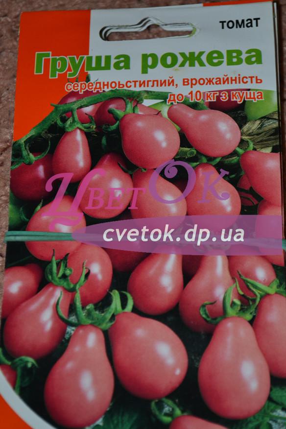 Томат Груша розовая 0,1г