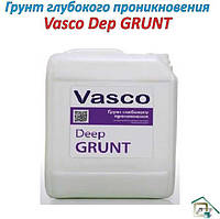 Грунтовка Vasco Deep Grunt (10л)
