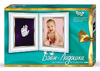 "Набор для творчества ""Бэби ладошка"" Danko Toys БЛ-01"
