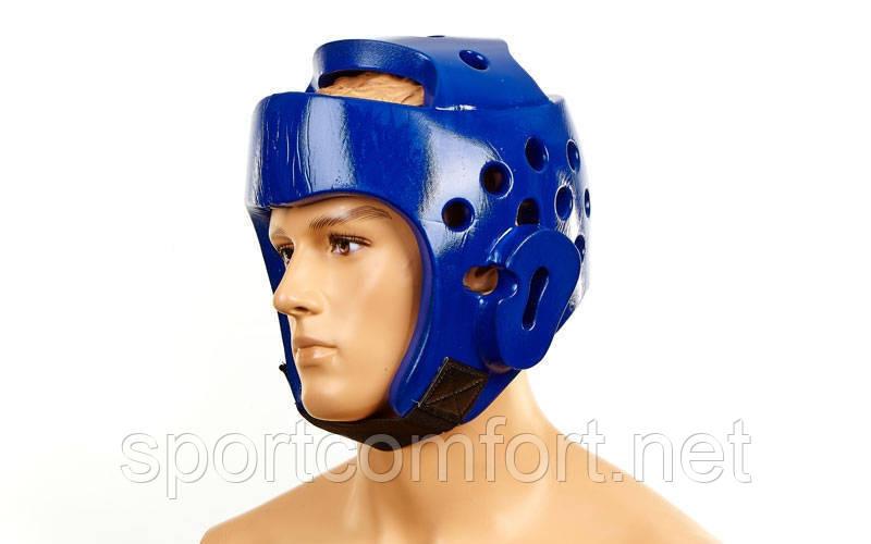 Шлем для тхеквондо WTF синий