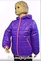 Весенняя курточка на подростка